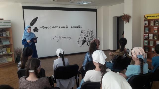 V_Groznom_otmetili_Pushkinskiiy_den_